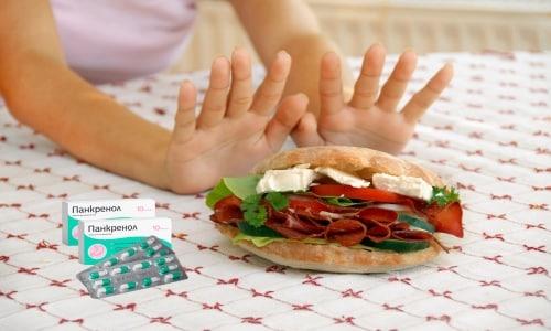 Для лучшего результата следует отказаться от употребления жирной пищи