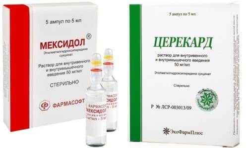 Церекард и Мексидол применяются при тревожных и невротических расстройствах; вегето-сосудистой дистонии; инфаркте миокарда