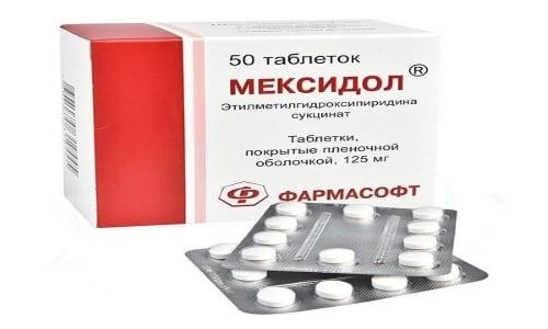 Мексидол это антиоксидантное средство, которое используют для того, чтобы улучшить кровоснабжение головного мозга и мозговой метаболизм, купировать абстинентный синдром