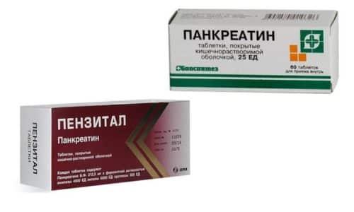 Пензитал и Панкреатин - это ферментные средства, которые улучшают пищеварение при болезнях поджелудочной железы