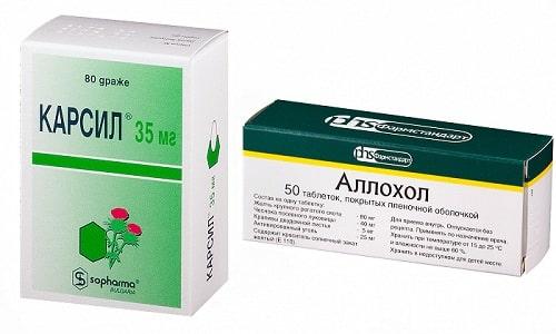 Аллохол или Карсил используют пациенты как лекарства, стимулирующие работу кишечника, для устранения запоров, сочетающихся с функциональной недостаточностью желчевыводящих путей