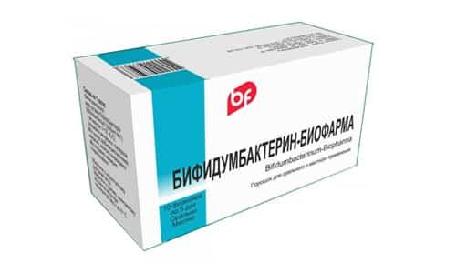 Бифидумбактерин показан при дисбактериоз