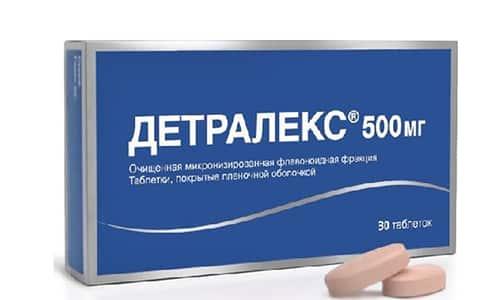 Если патология протекает в острой форме, рекомендуется применять Детралекс