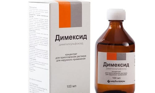 Димексид наносят на кожу с помощью косметической салфетки или ватного диска
