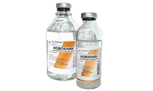 Новокаин относится к обезболивающим средствам местного действия