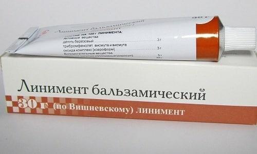 Главным компонентом мази Вишнеского считается деготь, который способствует быстрому «созреванию» гнойно-воспалительных образований, таких как панариции, фурункулы