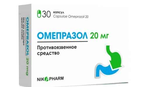 Омепразол применяется для лечения большего количества патологий: кроме язвенной болезни
