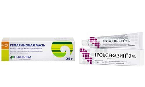 Гепариновая мазь и Троксевазин - наиболее популярные препараты, предназначенные для лечения заболеваний вен и сосудов различной этиологии