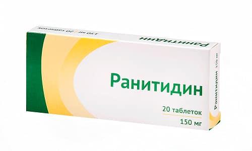 При передозировке Ранитидином может развиться повышенная сонливость, головокружение, головная боль, спутанность сознания, сыпь на коже