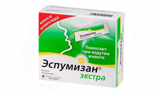 Препарат Эспумизан утилизирует скопление газов в кишечнике