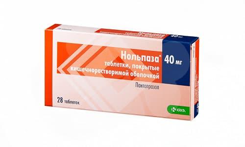 Таблетки Нольпаза избавляют от изжоги, голодных болей и дискомфорта в желудке