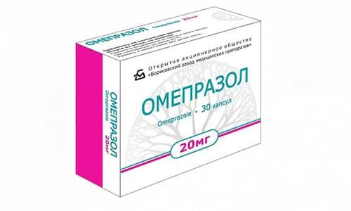 В большинстве случает Омепразол назначают 1 раз в сутки утром перед приемом пищи
