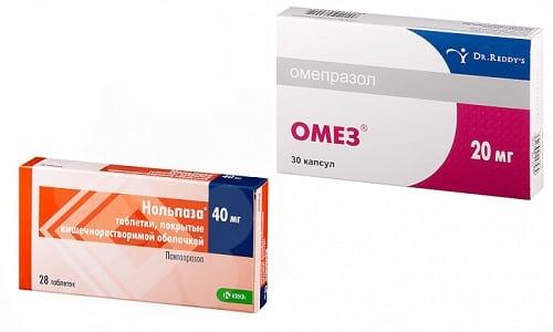 Для борьбы с патологическими процессами, развивающимися в кишечнике, пищеводе и желудке, применяются препараты Омез или Нольпаза