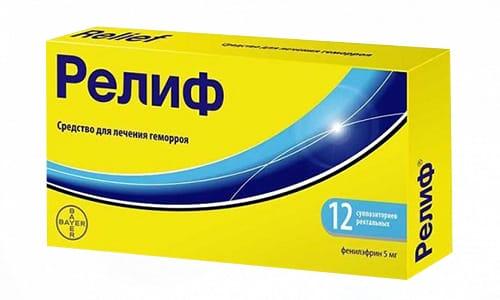 Противогеморройные свечи Релиф используют 1-2 раза в день (утром и вечером) после самопроизвольного опорожнения кишечника или очистительной клизмы